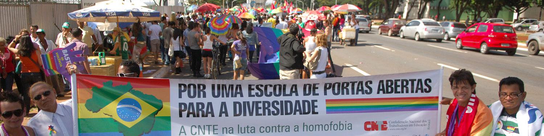 Συζήτηση σχετικά με την ανάγκη να πιστοποιούνται τα σχολεία όσον αφορά την ασφάλεια των ΛΟΑΤΚΙ ατόμων